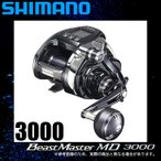 【予約商品】シマノ 20 ビーストマスター  MD 3000 (電動リール) 2020年モデル /(5)