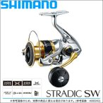 (5) シマノ ストラディックSW  4000HG (スピニングリール)(2018年モデル)