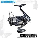 シマノ 19 ヴァンキッシュ C3000MHG (スピニングリール) 2019年モデル /(5)