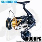 シマノ 19 ステラSW 8000PG (2019年モデル) スピニングリール /(5)