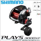 (5) シマノ プレイズ (PLAYS) 3000XP (2018年モデル)(電動リール)