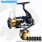 シマノ 20 ステラSW 4000XG (2020年追加モデル) スピニングリール /(5)