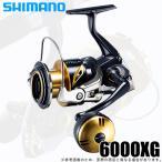 シマノ 20 ステラSW 6000XG (2020年追加モデル) スピニングリール /(5)
