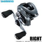 【予約商品】シマノ 20 メタニウム RIGHT (右ハンドル ) 2020年モデル /ベイトキャスティングリール /(5)