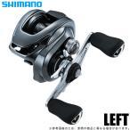 シマノ 20 メタニウム LEFT (左ハンドル ) 2020年モデル /ベイトキャスティングリール /(5)