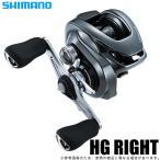 シマノ 20 メタニウム HG RIGHT (右ハンドル ) 2020年モデル /ベイトキャスティングリール /(5)