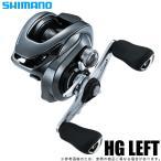 シマノ 20 メタニウム HG LEFT (左ハンドル ) 2020年モデル /ベイトキャスティングリール /(5)