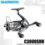 シマノ 18 ステラ C3000SDH (2019年追加モデル) スピニングリール /(5)