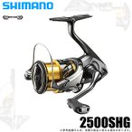 【いまトク!エントリーで最大30%相当】【予約商品】シマノ 20 ツインパワー 2500SHG (2020年モデル) スピニングリール /(5)