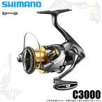 シマノ 20 ツインパワー C3000 (2020年モデル) スピニングリール /(5)