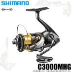 シマノ 20 ツインパワー C3000MHG (2020年モデル) スピニングリール /(5)