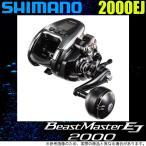 シマノ 19 ビーストマスター  2000EJ (電動リール/電動ジギングモデル) 2019年モデル /(5)
