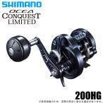シマノ 20 オシアコンクエスト リミテッド 200HG RIGHT (右ハンドル) 2020年モデル/ジギング用リール /(5)