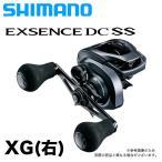 б┌═╜╠є╛ж╔╩б█е╖е▐е╬ еиепе╣е╗еєе╣ DC SS  (XG ▒же╧еєе╔еы) 2020╟пете╟еы /е┘еде╚енеуе╣е╞егеєе░еъб╝еы /(5)
