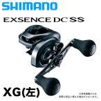 б┌ддд▐е╚епбкеиеєе╚еъб╝д╟║╟┬ч30бє┴ъ┼Ўб█б┌═╜╠є╛ж╔╩б█е╖е▐е╬ еиепе╣е╗еєе╣ DC SS  (XG ║╕е╧еєе╔еы) 2020╟пете╟еы /е┘еде╚енеуе╣е╞егеєе░еъб╝еы /(5)