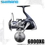 シマノ 21 ツインパワー SW 6000XG (2021年モデル) スピニングリール /(5)