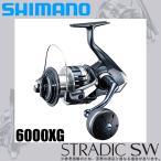 【予約商品】シマノ 20 ストラディックSW 6000XG (スピニングリール) 2020年モデル /(5)