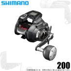 【予約商品】シマノ 21 フォースマスター 200 右ハンドル (2021年モデル) 電動リール /(5)