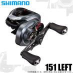 シマノ 21 スコーピオンDC 151 左ハンドル (2021年モデル) ベイトキャスティングリール /(5)