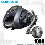 【予約商品】シマノ 21 フォースマスター 1000 右ハンドル (2021年モデル) 電動リール /(5)