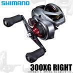 【予約商品】シマノ 21 スコーピオンMD 300XG RIGHT (右ハンドル) 2021年モデル/ベイトキャスティングリール /(5)