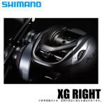 【予約商品】シマノ 21 SLX BFS XG RIGHT 右ハンドル (2021年モデル) ベイトキャスティングリール /(5)