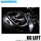 シマノ 21 SLX BFS XG LEFT 左ハンドル (2021年モデル) ベイトキャスティングリール /(5)