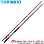 б┌ддд▐е╚епбкеиеєе╚еъб╝д╟║╟┬ч30%┴ъ┼Ўб█е╖е▐е╬ FIRE BLOOD Gure (е╒ебедеве╓еще├е╔ е░еь) епеье╨б╝е╧еєе╚ 1-530 (2019╟пете╟еы/░ы┤╚)(5)