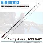 (5) シマノ セフィア エクスチューン (S706ML) (2017年追加モデル)
