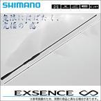 (5)е╖е▐е╬ еиепе╣е╗еєе╣ едеєе╒еге╦е╞ег S906ML/RF (2017╟пете╟еы)(е╖б╝е╨е╣еэе├е╔)