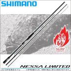 (5) シマノ ネッサ リミテッド S100MH+ (2019年追加モデル) ヒラメロッド / サーフキャスティングロッド