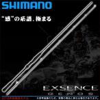 シマノ エクスセンス ジェノス S910M/R (2019年追加モデル) シーバスロッド(5)