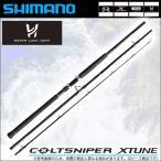 シマノ コルトスナイパー エクスチューン S106XH/PS (2019年モデル) ショアジギングロッド(5)