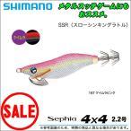 (5)【目玉商品】シマノ セフィア 4X4 2.2号 (カラー:16T ケイムラピンク)(SSR:スローシンキングラトル)(品番:QE-223N)【メール便配送可】