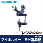 (5) シマノ ブイホルダー (RH-021Q) (カラー:ブルー) (ロッドホルダー)
