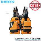 シマノ XEFO ゼフォー ゲームベスト  VF-278R (カラー:オレンジ) 2018年モデル(5)