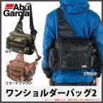【取り寄せ商品】 アブ ガルシア ワンショルダーバッグ2 (フィッシングバッグ) (c)