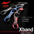 【エントリーでポイント10倍】【取り寄せ商品】 アピア Xband(エックスバンド) (フィッシュグリップ)
