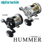 (9)б┌╝шдъ┤єд╗╛ж╔╩б█ евеые╒ебе┐е├епеы  HUMMER 600 (е╧е▐б╝ 600) ▒же╧еєе╔еы