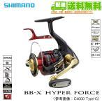 (5) シマノ BB-X ハイパーフォース C4000 Type-G