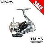 ダイワ EM MS(2004)(スピニングリール)(2016年モデル)