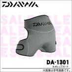 【目玉商品】 ダイワ ネオヒップガード (DA-1301)(カラー:グレー)(サイズ:M)