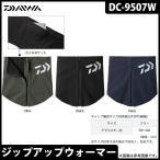 (5) ¥À¥¤¥ï¡¡¥¸¥Ã¥×¥¢¥Ã¥×¥¦¥©¡¼¥Þ¡¼ (DC-9507W) (¥µ¥¤¥º¡§¥Õ¥ê¡¼) (2017ǯ¥â¥Ç¥ë)¡Ú¥á¡¼¥ëÊØÇÛÁ÷²Ä¡ÛËÉ´¨Ãå