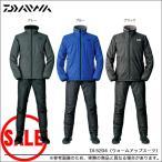 (5)【目玉商品】ダイワ ウォームアップスーツ (DI-5204)