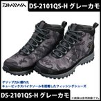 (9)【取り寄せ商品】  ダイワ フィッシングシューズ (DS-2101QS-H) (カラー:グレーカモ)