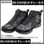 б┌ддд▐е╚епбкеиеєе╚еъб╝д╟║╟┬ч20бє┴ъ┼Ўб█б┌╝шдъ┤єд╗╛ж╔╩б█  е└едеяббе╒еге├е╖еєе░е╖ехб╝е║бб(DS-2101QS-H) (елещб╝бзе░еьб╝елет)(C)
