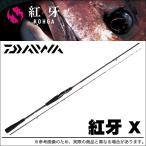 (5)【数量限定】 ダイワ 紅牙X 69HB (タイラバロッド)