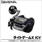 ダイワ ライトゲームX ICV 300 (右ハンドル)(2015年モデル)