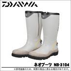 【取り寄せ商品】 ダイワ ネオブーツ NB-3104 (スパイク)
