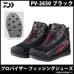 【取り寄せ商品】  ダイワ プロバイザー フィッシングシューズ (PV-2650) (カラー:ブラック) (スパイクフェルトソール)(C)